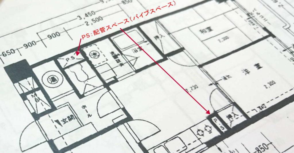 例4:配管スペース