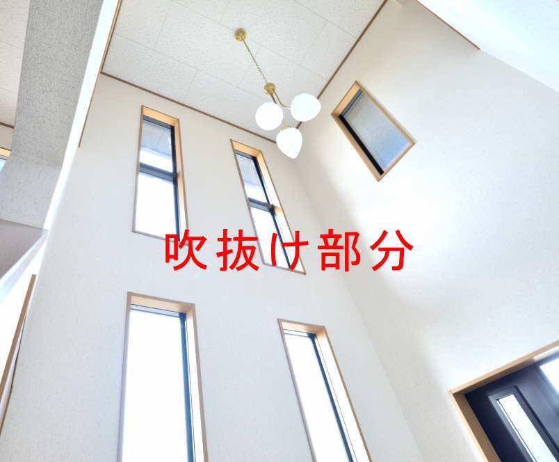 例1:屋内の吹抜け